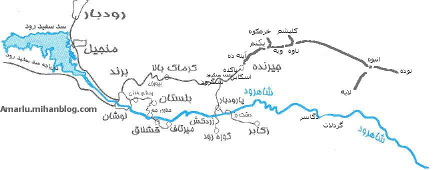 نقش رودخانه شاهرود در شکل گیری تمدن منطقه ی عمارلو