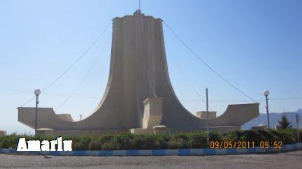 روستای معدن سنگرود،بخش عمارلو